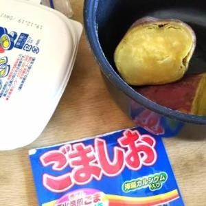 🐵 蕎麦掻きと ふかし芋