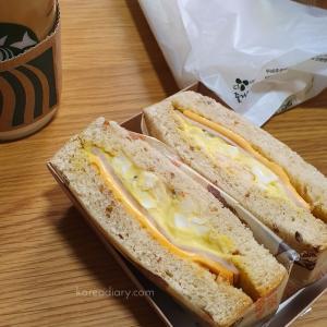 久々にトゥレジュールでサンドイッチ買ってみた。