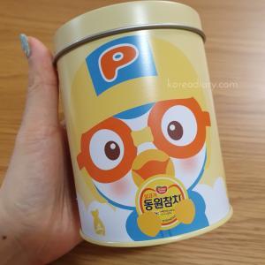 ドンウォンから貰ったポロロ缶が可愛かった。