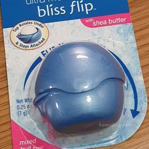 BLISTEXの可愛いリップ♪BLISS FLIP
