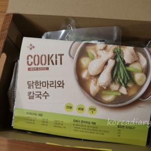 CJの本格韓国料理キットを調理してみた