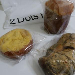 2dotsベーカリーでパン買ってみた。