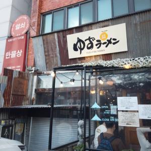 本格的な日本ラーメン ソウル駅 ゆずラーメン