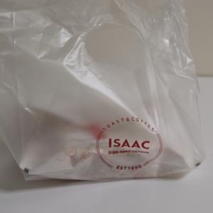 ISAACトーストを初めて食べてみた