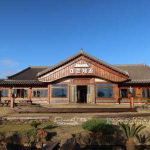 済州島のお洒落韓屋カフェ ミップンジェグァ