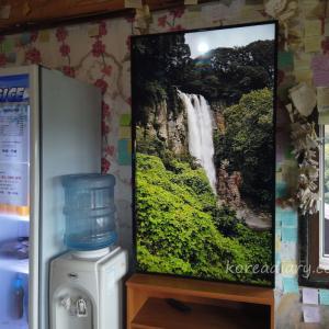 いつも水の無い滝 済州島 オントの滝