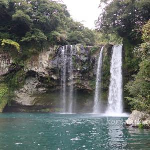 済州島 天地淵瀑布と正房瀑布に行ってみた。