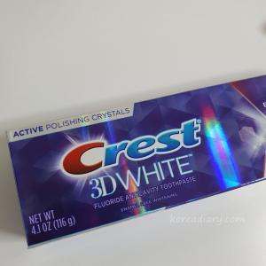 iherbで買った歯磨き粉でホワイトニング~♪