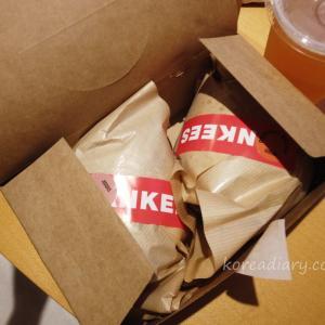 ペミンで注文したヤンキースバーガーをお持ち帰り。