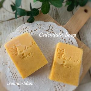 【講座募集】カレンデュラとオレンジバターの石けんのレッスンのご案内