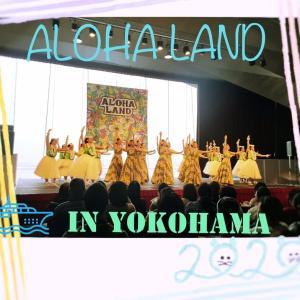 ALOHA LAND in YOKOHAMA 2020