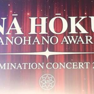 NA HOKU HANOHANO AWARDS 2019