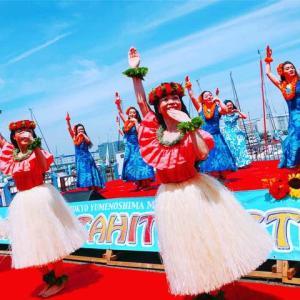 ハワイ&タヒチ フェスティバル2019 in 夢の島マリーナ