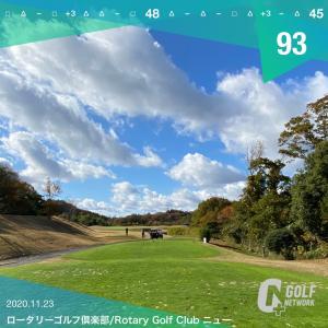 【ゴルフラウンド】パッティング開眼(したかも?)@ロータリーゴルフ倶楽部②