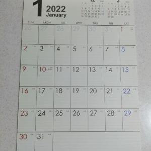 まだ9月なのに2022年カレンダーを買う理由