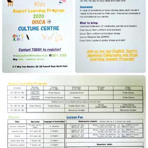 英語カタログ