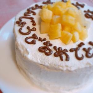【今日の一品】バースデーケーキ