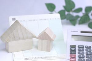 住宅ローン一部繰上返済の実行【10回目】10万円