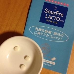 口臭対策に爽やかタブレット「サワフレラクト」をお試し。特許取得の乳酸菌入りらしい。