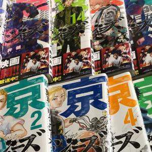 漫画 東京リベンジャーズ1巻から23巻 大人買い