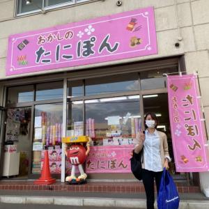 駄菓子屋さん🍘 トータルカーズワークスブログ