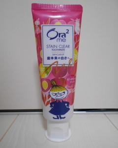 歯磨きしたくなる美味しい歯磨き粉(#^.^#)