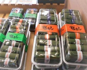 金沢でランチとお土産を買うなら芝寿司のさとお勧め!!