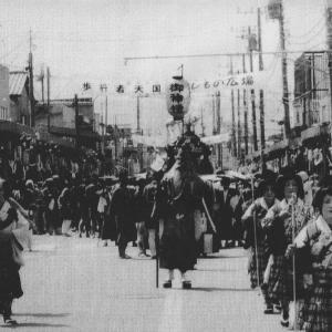 河川交通の要所にあった、相模川沿いの歓楽街「厚木花街」に眠る歴史を掘り起こしてきた!