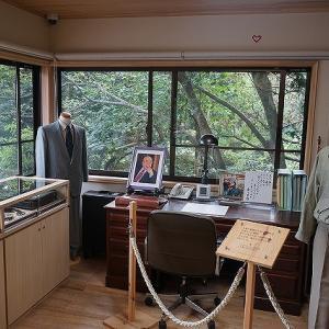 超有名経営コンサルタントの生き様を学ぶため、熱海の「舩井幸雄記念館」を訪問した!