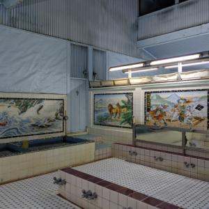 かつて赤線の客が押し寄せた横須賀の「日の出浴場」に入浴!