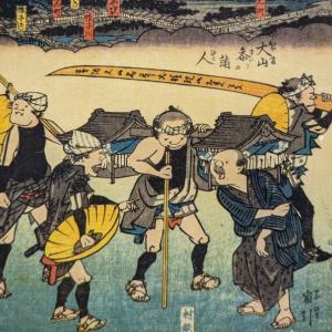 多くの江戸庶民が行っていた「大山詣り」とは!?