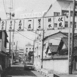 かつて新丸子にあった花街の痕跡は電柱と神社にあった!