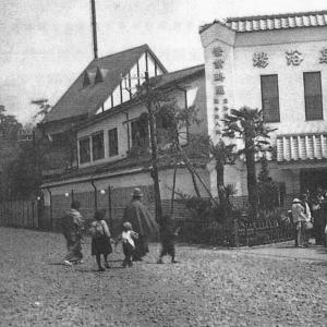 東京の奥座敷といわれた「綱島温泉」の歴史に迫る!