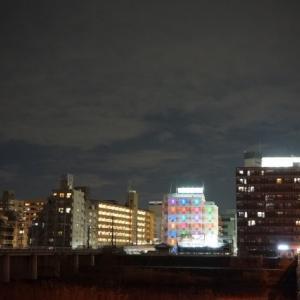 神奈川を代表する温泉郷だった綱島温泉の今!