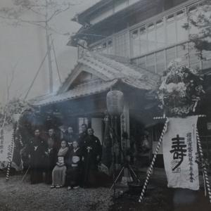 箱根気分で花街へ!横浜市にあった謎多き井土ヶ谷花街の歴史を調べるべく徹底調査した!