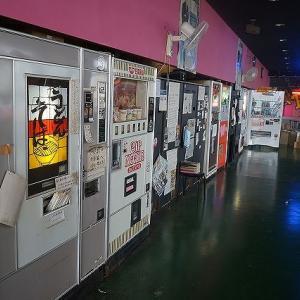 埼玉県行田市にあるレトロ自販機スポット「鉄剣タロー」に隠された物語とは!?