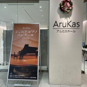 ピアノコンクール 本選へ