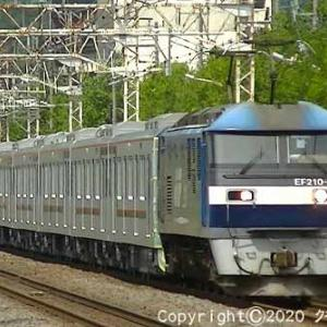 EF210-157+東武70090系71795F甲種輸送 平塚③  [今日は雷記念日]