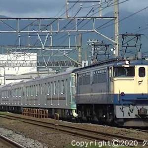 EF65 2097+東武70090系71796F甲種輸送 鴨宮②  [今日はなしの日]