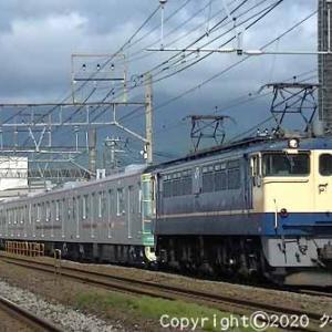 EF65 2097+東武70090系71796F甲種輸送 鴨宮③  [今日は記念日の日]