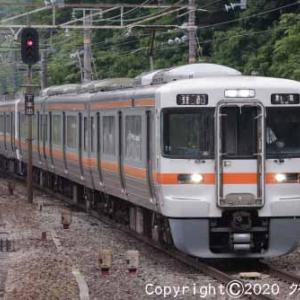 EF65 2088+都営12-600形甲種輸送 函南①  [今日はナンパの日]