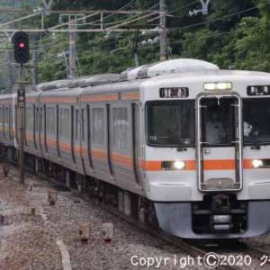 EF65 2088+都営12-600形甲種輸送 函南⑤  [今日はナイスの日]