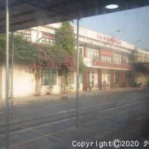 ベトナム鉄道を乗りに行って来ました! ⑥  [今日はハグの日]