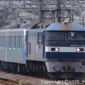 EF210-105+西武鉄道40000系 甲種輸送 大船③  [今日は野菜の日]