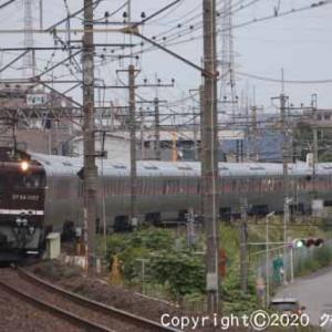 EF64 1052+E26系 団体「カシオペア紀行」 東川口③  [今日はフラフープの日]