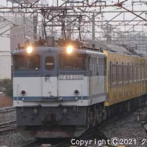 甲種輸送 EF65 2050+西武鉄道 新101系 豊田③ [今日は人間ドックの日]