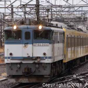甲種輸送 EF65 2050+西武鉄道 新101系 立川⑤ [今日はテレワークデイ]