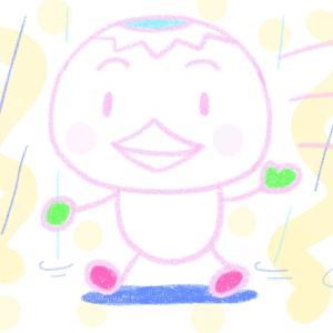 おぎゃ〜と生まれて(^^)