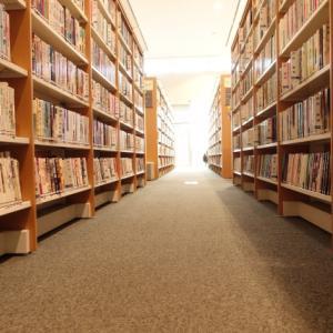 図書館最高!読書は人生を豊かにしてくれるもの