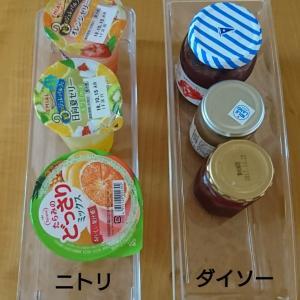 冷蔵庫の小物収納ケース